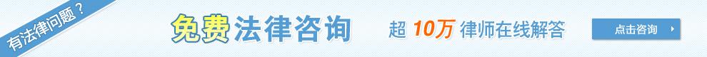 法律官方金沙娱乐赌场网站